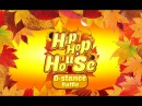 D-stance Hip-hop Battle Beginners [Новикова Настя и Панащенко Оля]