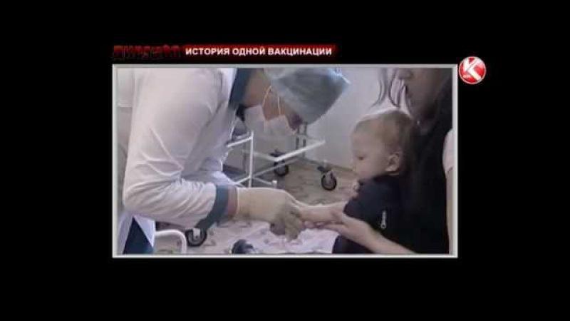 БЦЖ - история одной прививки