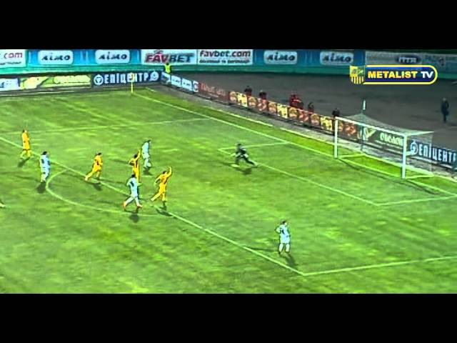 Карпаты - Металлист - 1/8 финала Кубка Украины. 2:1