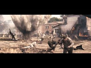 Официальный трейлер фильма