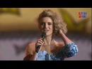 ФАБРИКА Не родись красивой Золотой граммофон 2014