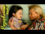 Разорванные нити Мелодрама 2015 Русские фильмы драма russkoe kino смотреть онлайн