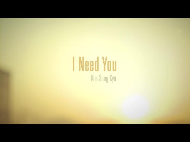 김성규 Kim Sung Kyu I Need You Music video