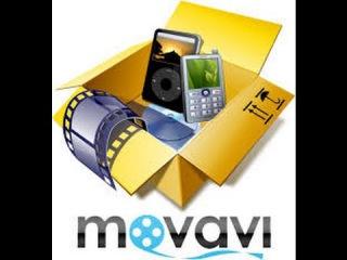 Как получить 3 программы от Movavi бесплатно+КЛЮЧ