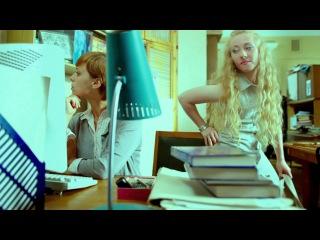 М+Ж: Я Люблю Тебя / 2009 / Фильм целиком / HD 1080p