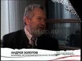 как уходили кумиры Георгий Свиридов