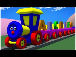 Alphabet Train Song | Alphabet Train Songs for Children | ABC Songs for Children