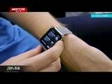 Обзор: тестируем умные часы