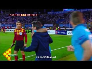 Лига Европы 2014/15/ Плей-офф/ 1/4/  Зенит 2(3-3)1 Севилья/  Гол Халка на 73 минуте/