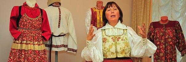 Славянский Традиционный Костюм