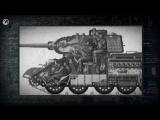 Как развивалось танковое орудие Главное о танках