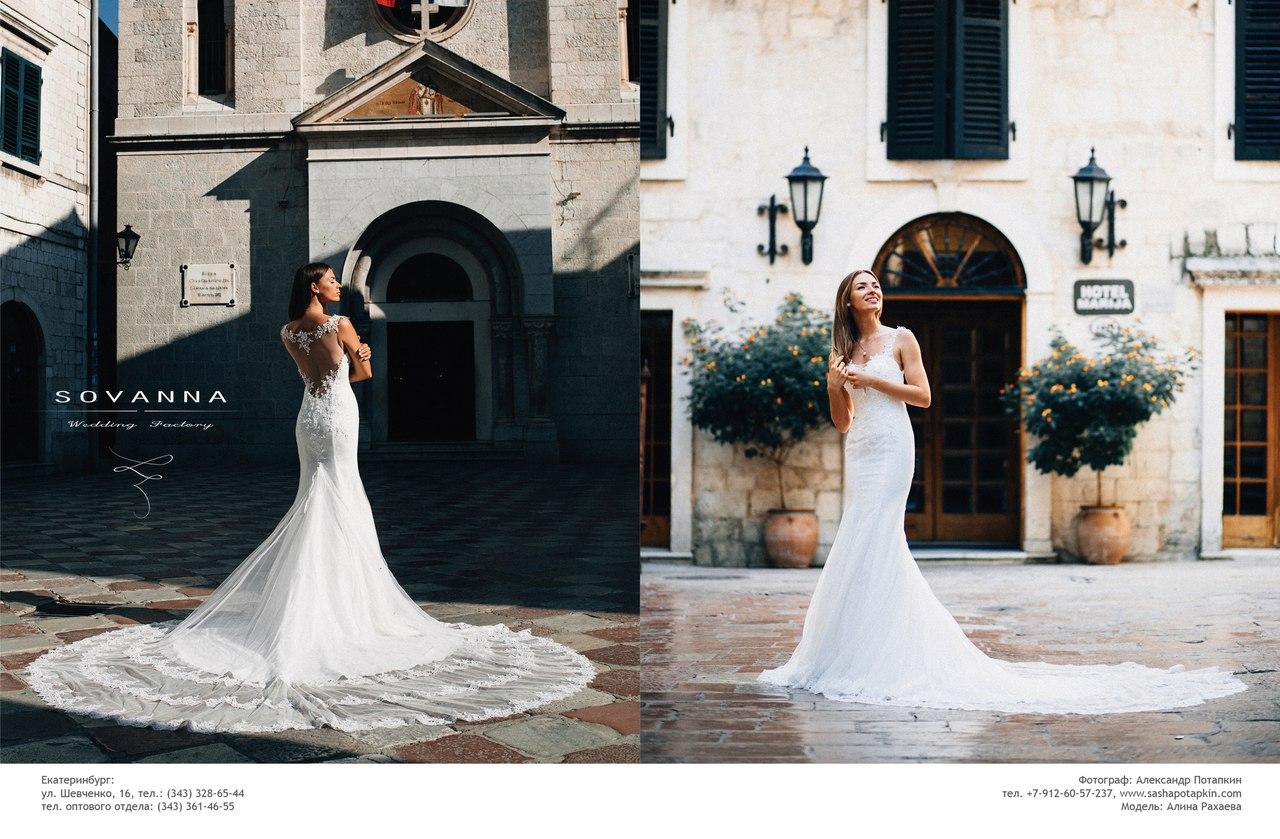 свадебные платья SOVANNA