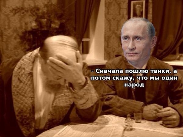 "Террористы усилили артиллерийский обстрел Широкино. Ранен один боец, - ""Азов"" - Цензор.НЕТ 6107"