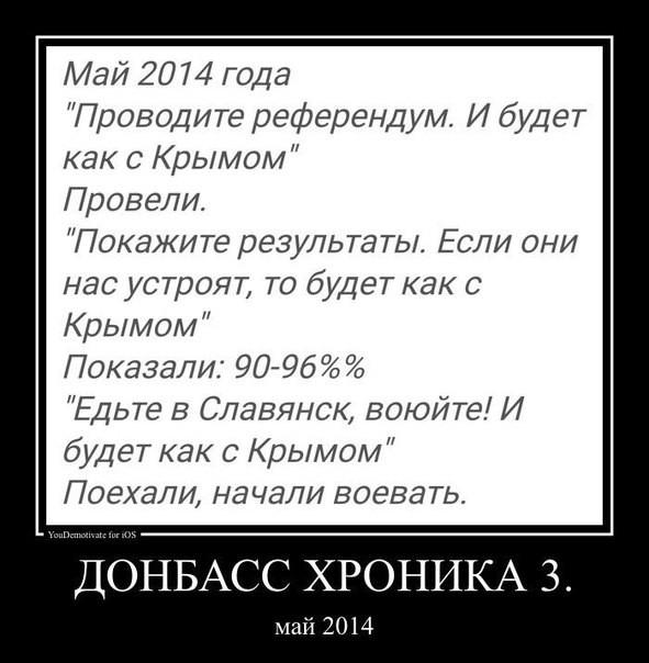 https://pp.vk.me/c623320/v623320447/39cb0/AtNwhrVZlLo.jpg