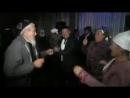 танец стариков