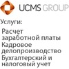 UCMS Group Russia
