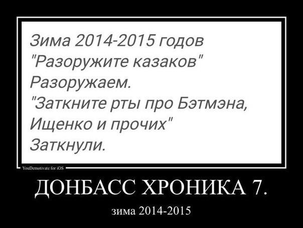 https://pp.vk.me/c623320/v623320475/33bc9/bp4Tm-pF4gU.jpg