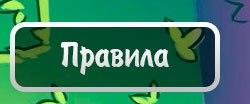 mcskill.ru/?page=faq&mode=rules