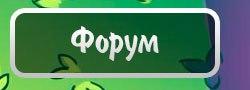 mcskill.ru/mcforum/