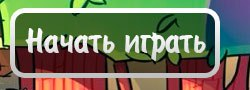 mcskill.ru/MCSkill.exe