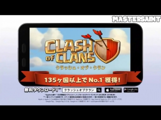 Clash Of Clans In Real Life Movie - Full Animated Clash Of Clans Japanese TV Com...