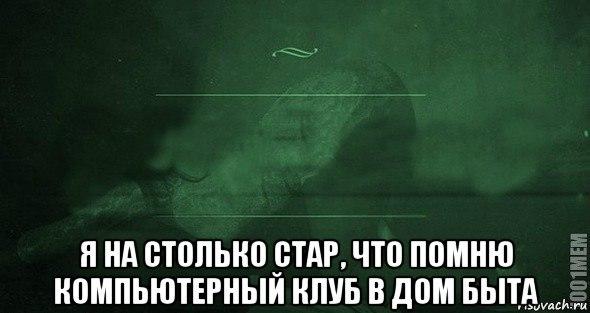 http://cs623320.vk.me/v623320694/b318/wOwFqtRO9_g.jpg