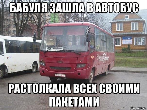 http://cs623320.vk.me/v623320694/b364/00S7n8vR-u0.jpg