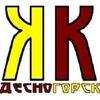 КОММУНАЛЬНАЯ КВАРТИРА - Десногорск