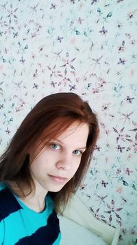 Алёна Коротышова