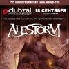 18.09 - Alestorm (UK) - Clubzal (С-Пб)
