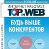 Раскрутка и Продвижение сайтов в Кирове. Seo тут