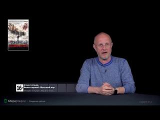 Атака Титанов - Обзор Гоблина (режиссёрская версия)