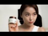 비앤비코리아 신제품 홍진영 화장품 마리후아나크림