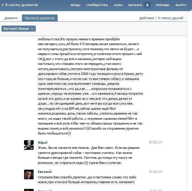 http://cs623320.vk.me/v623320890/1d715/cYInPH-afsA.jpg