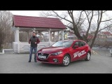Mazda 3 Тест-драйв. Игорь Бурцев.