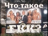 Что такое FKK? Какие бывают сауны в Германии? 20.04.2015