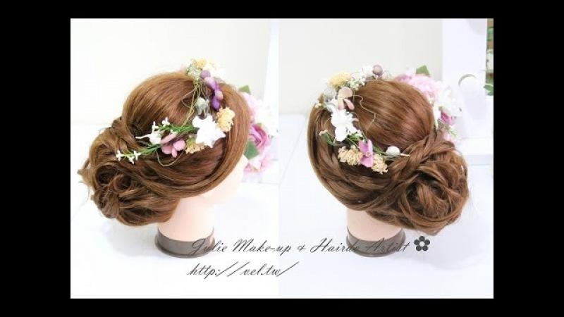 新娘髮型三股辮線條式盤髮教學 3 stand braid updo