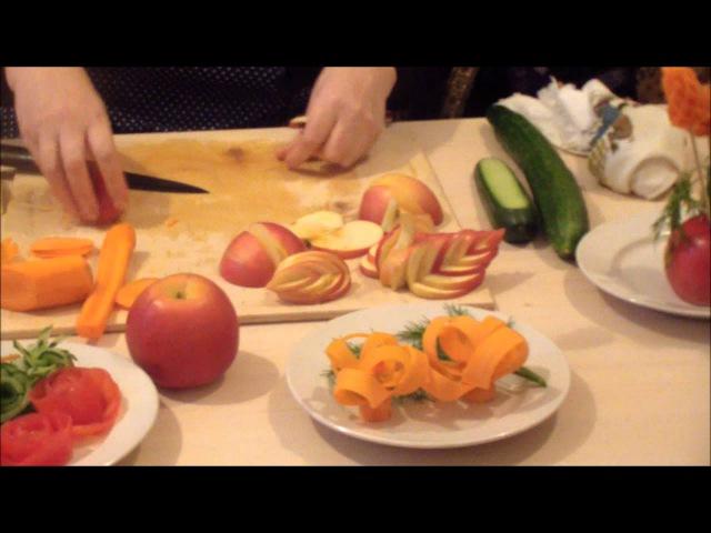 Нарезка овощей и фруктов по технологии карвинг Украшение новогоднего стола