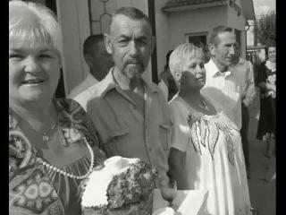 Взгляд из будущего в настоящее    Свадьба начала 21 века