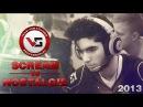 CSGO POV - VeryGames ScreaM 22/5 vs Nostalgie nuke @ Mad Catz Vienna 2013