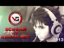CSGO POV - VeryGames ScreaM 24/9 vs Kerch nuke @ SLTV StarSeries VII 83.3 Headshots!