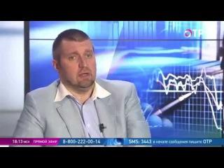 Дмитрий ПОТАПЕНКО о национальной платежной системе и пластиковых картах