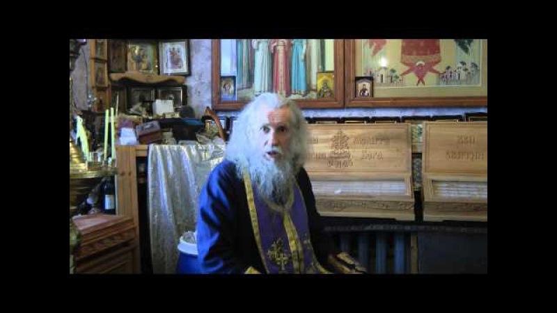 Батюшка Богдан - ответы на вопросы. Часть (1/3)