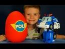 Кока Ютуб Все Серии Подряд - игрушки Робокар Поли на русском языке