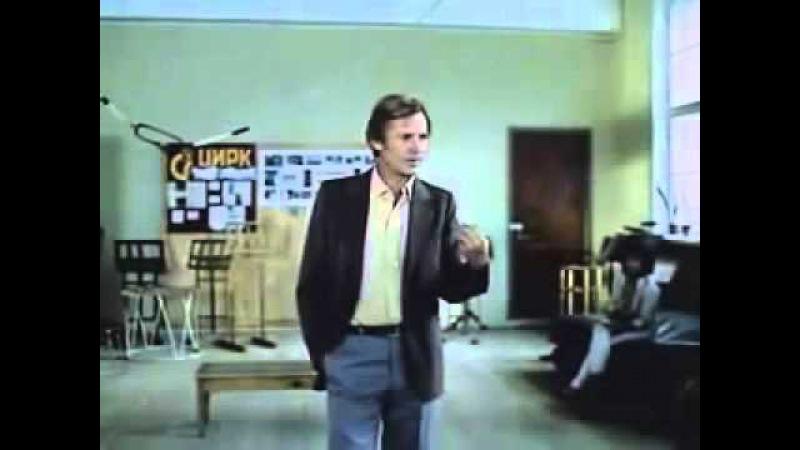 Советский фильм с пропагандой сыроедения (СССР 1986)