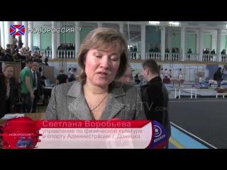 Открытый чемпионат Донецка по спортивной гимнастке