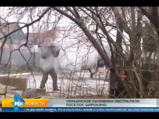 Ополченцы подозревают членов ОБСЕ в сговоре с киевскими силовиками РЕН ТВ