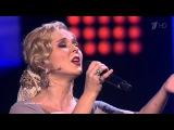 Голос. Эльмира Калимуллина и Пелагея. 29.12.2012 -