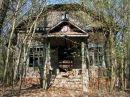 коп в старой заброшенной деревне 2014,заброшенная мельница,в поисках сокровищ.