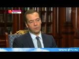 Меры поддержки малого и среднего бизнеса обсудил Дмитрий Медведев с главой ТТП Сергеем Катыриным